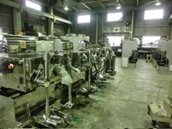 完成機械 サラダを混ぜる機械です